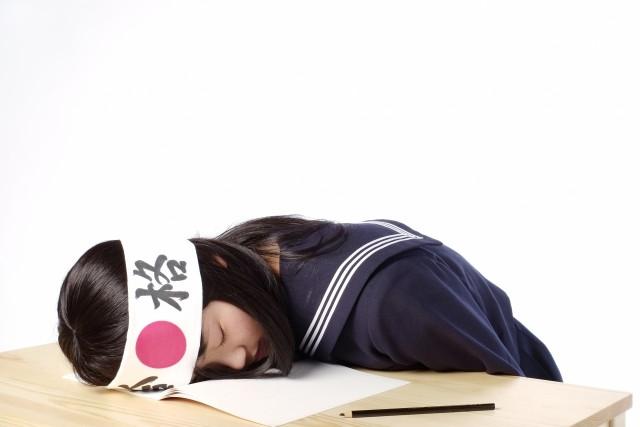 睡眠の重要性 脳は寝ている間に記憶する